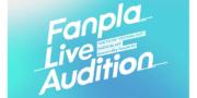 Fanpla Live Audition