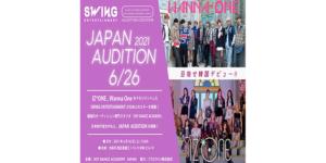 JAPAN AUDITION 2021