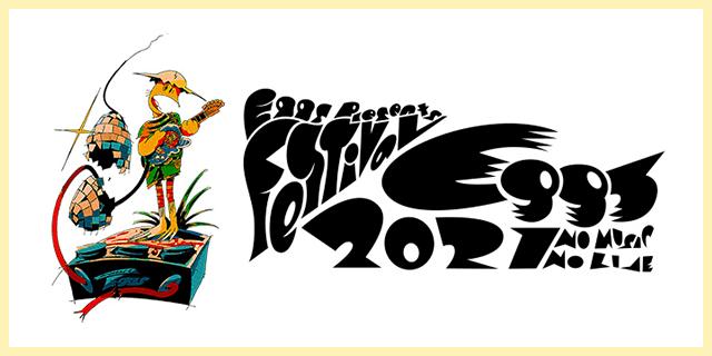 Festival Eggs 2021-NO MUSIC, NO LIVE.-