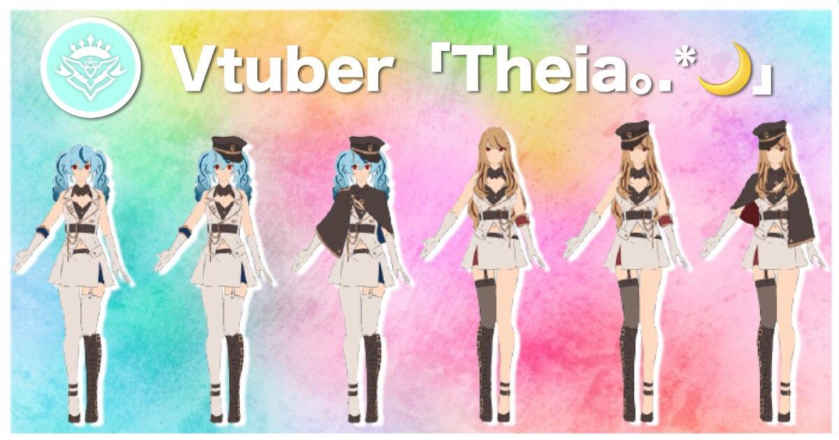 Vtuber Theia