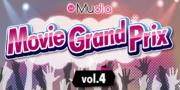 Movie Grand Prix vol.4