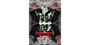 日本で唯一のゴシック/ビジュアル系演劇 2022年3月公演『19842022(仮)』キャスト・ダンサーオーディション
