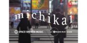 大学生限定アーティスト発掘企画「michikai」
