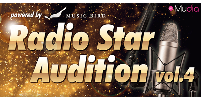 Radio Star Audition vol.4
